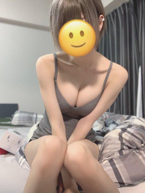 裏垢女子御伽樒のTwitter自撮りエロ画像23