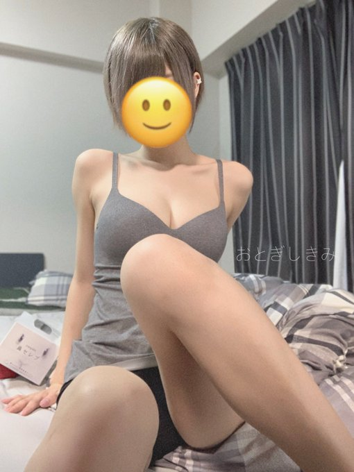 裏垢女子御伽樒のTwitter自撮りエロ画像22
