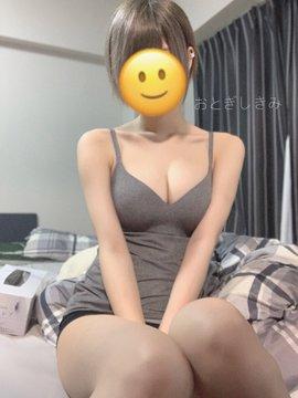 裏垢女子御伽樒のTwitter自撮りエロ画像7