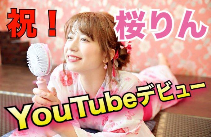 グラビアアイドル桜りんのTwitter自撮りエロ画像7