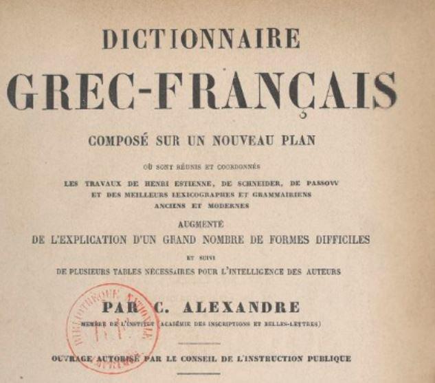 Hachette Livre On Twitter 190 Years Ago Louis Hachette