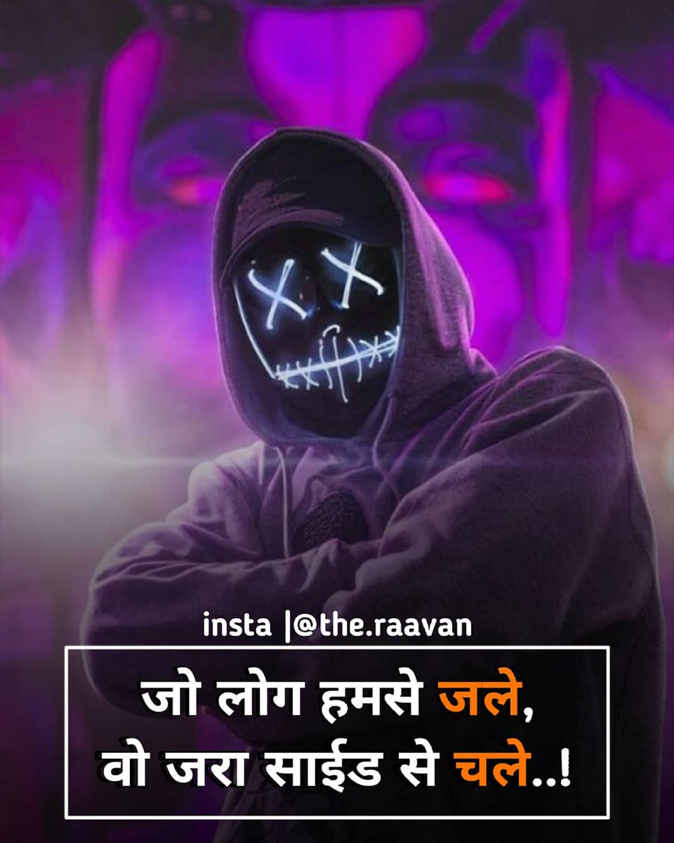 Hindi Motivation Hindimotivatio5 Twitter