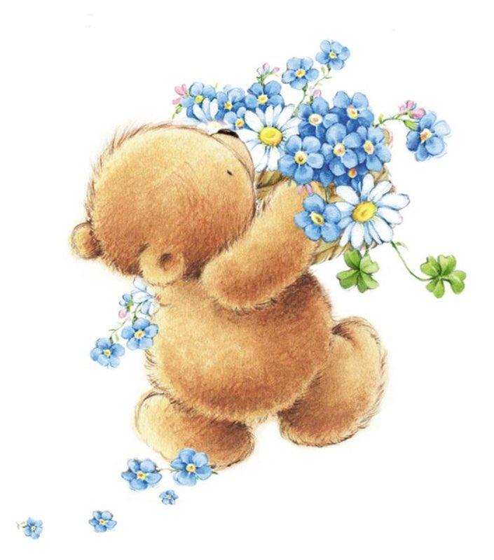 Открытку прошедшим, медвежата с открытки