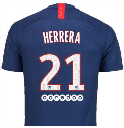Ander Herrera maillot PSG