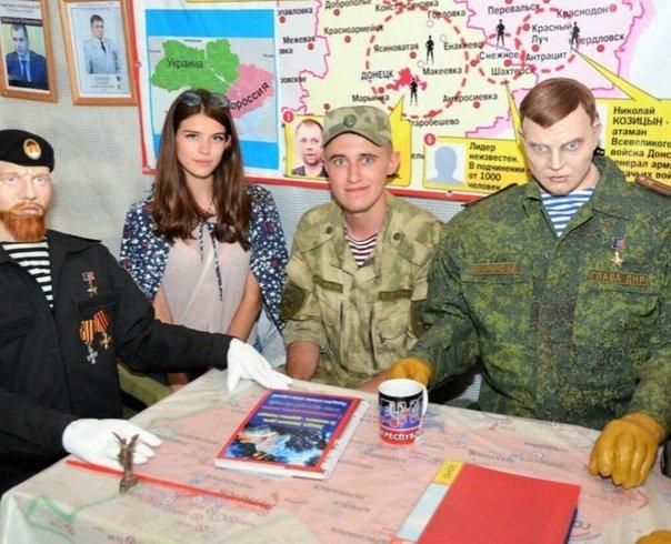 Окупанти категорично відмовляються відкривати КПВВ у Золотому, хоча там є вся інфраструктура, - заступник командувача штабу ОС Бондар - Цензор.НЕТ 2439