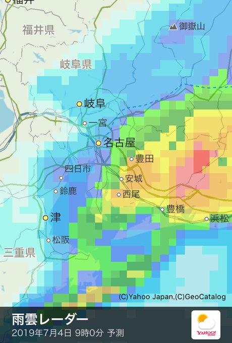 雨雲 レーダー 天気 松阪