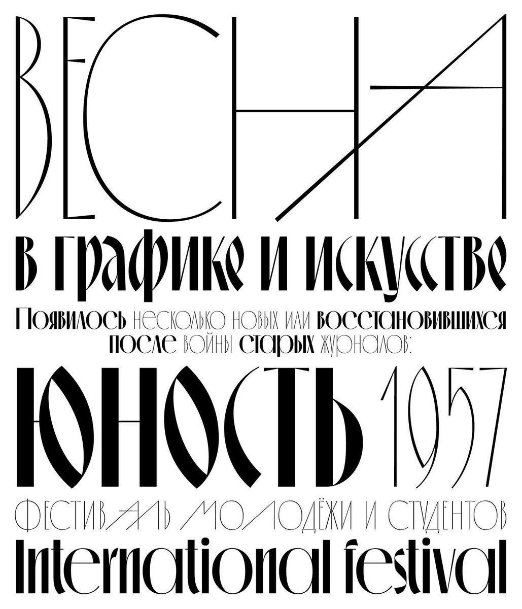 typefaces traola Twitterren