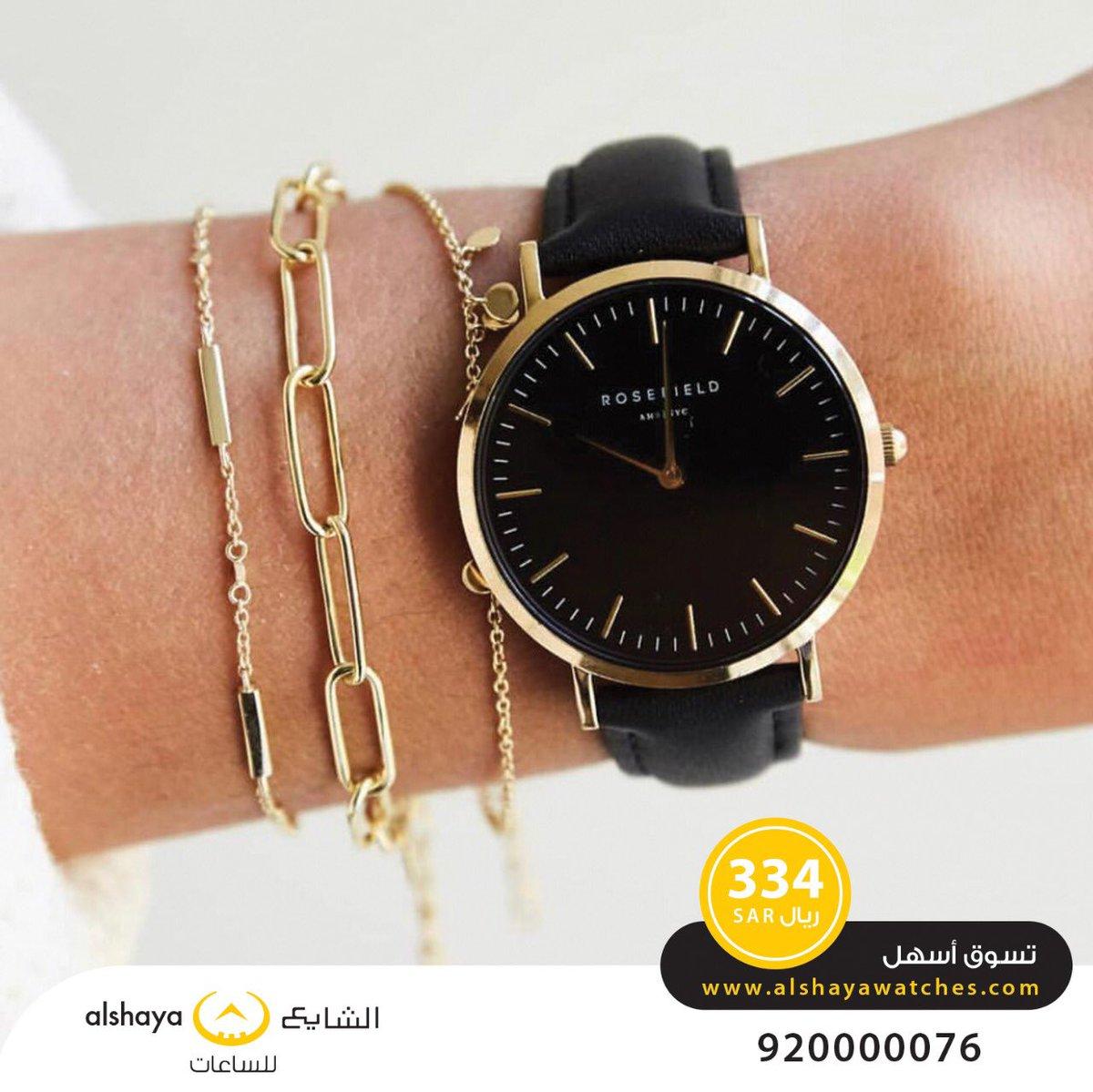 83fdc1648 اصنعي ليومك #تجربة مختلفة مع ساعة من ROSE FILED و تميزي بأناقتك ، لون مميز  بتصميم متفرد، ساعة #مثالية ليوم جديد.