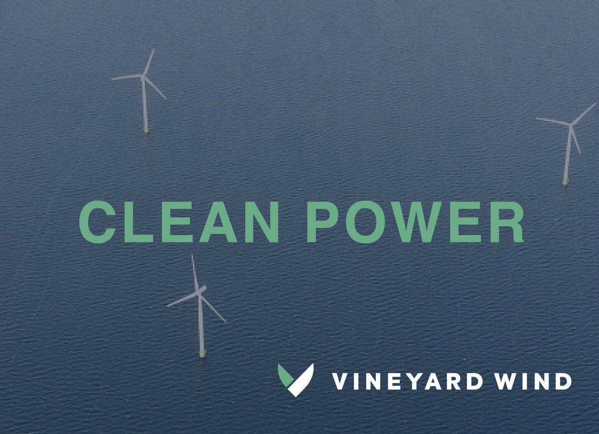 #vineyardwind will reduce carbon dioxide emissions by over 1.6 million metric tons annually, the equivalent of taking 325,000 cars off the road. Learn more at: http://vineyardwind.com/benefits