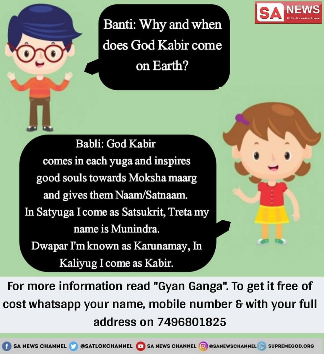 #WednesdayWisdom God is kabir. He is in form. He lives in satlok. Watch satsang by Sant Rampal ji Maharaj sadhana channel 7.30 pm. <br>http://pic.twitter.com/V0KDpNTylc
