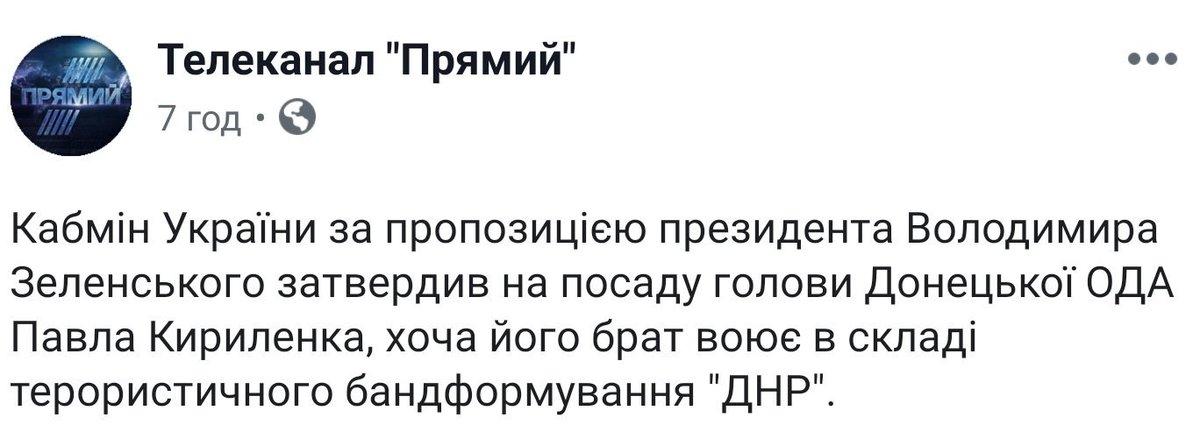 Новый замгенпрокурора Кизь назначен с согласия Банковой. До этого он руководил департаментом, сорвавшим операцию НАБУ в Госмиграции, - Седлецкая - Цензор.НЕТ 8304