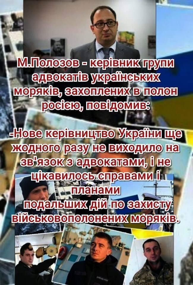 """""""Россия попытается вмешаться в парламентские выборы"""", - Климкин - Цензор.НЕТ 8659"""