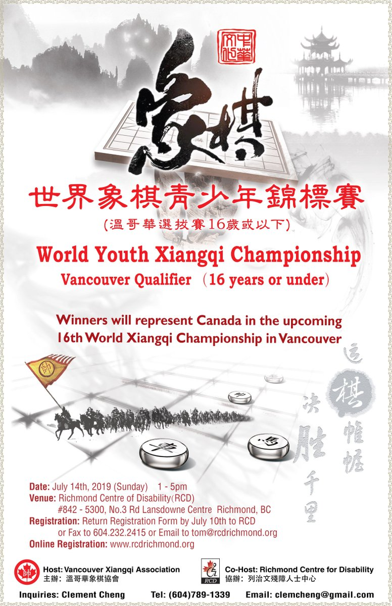 VancouverXiangqiAssociation hashtag on Twitter