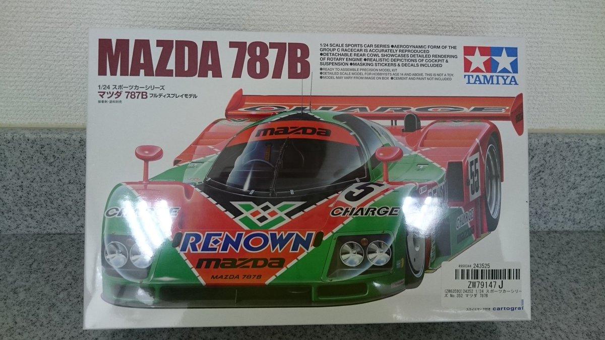 タミヤ 1/24 スポーツカーシリーズ No.352 マツダ 787B プラモデル 24352に関する画像15