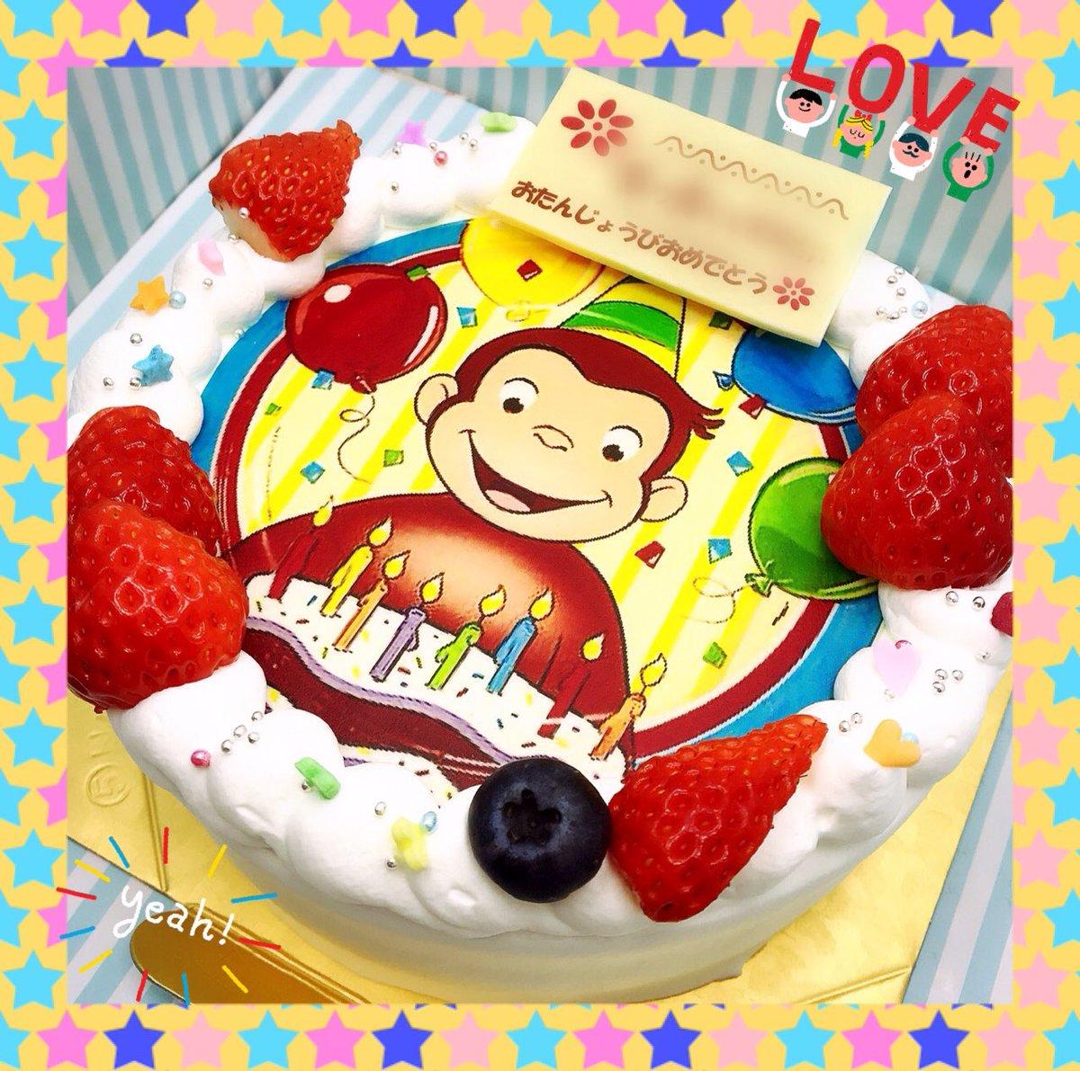 Tweet added by サプライズケーキ専門店 菓の香 , Download