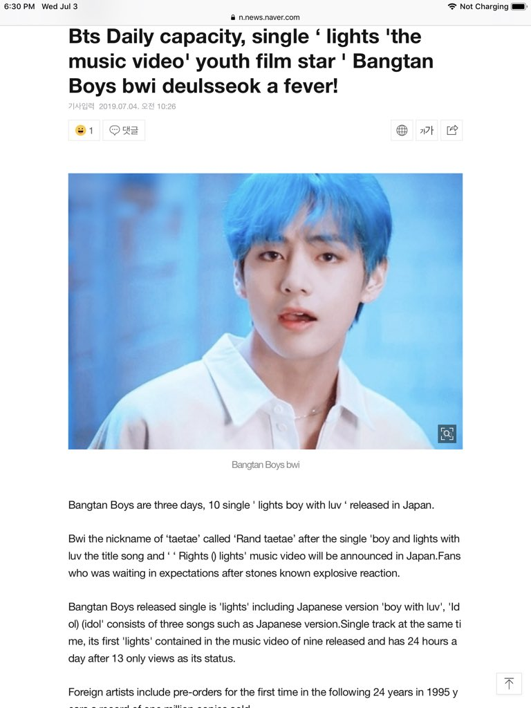 Taehyung Facts #🐯 on Twitter: