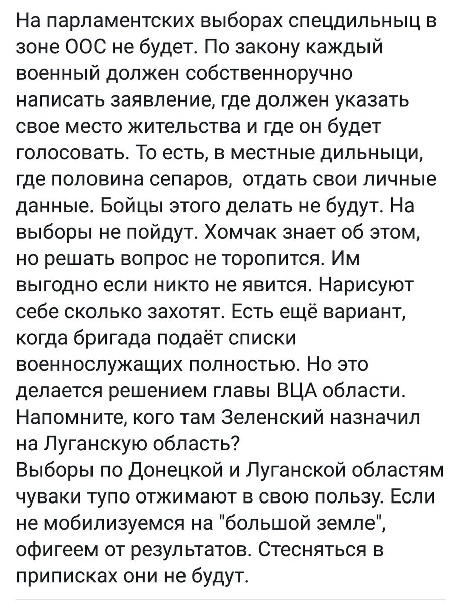 Виселица, голова Ленина и потасовки, - активисты пикетируют КС с требованием не отменять закон о люстрации - Цензор.НЕТ 3943