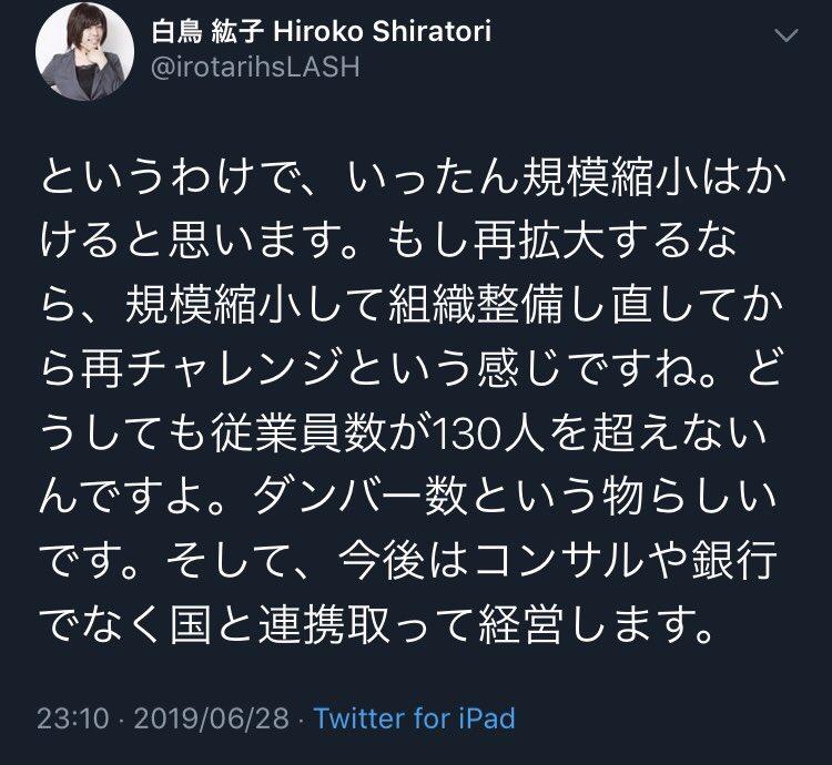 株式会社アキュートリリー hashtag on Twitter
