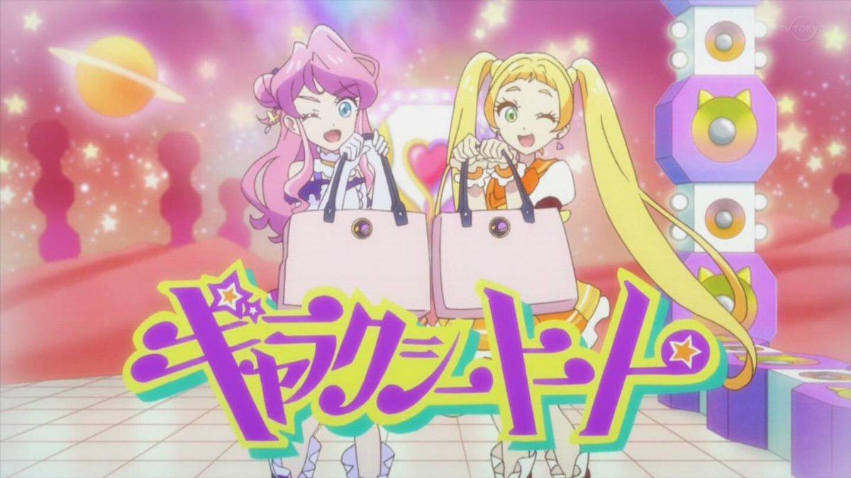 #14 HD追加「 ハニーキャットはギャラクシー☆」