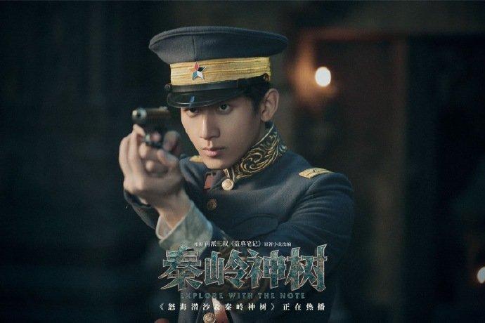 neohouminghao hashtag on Twitter