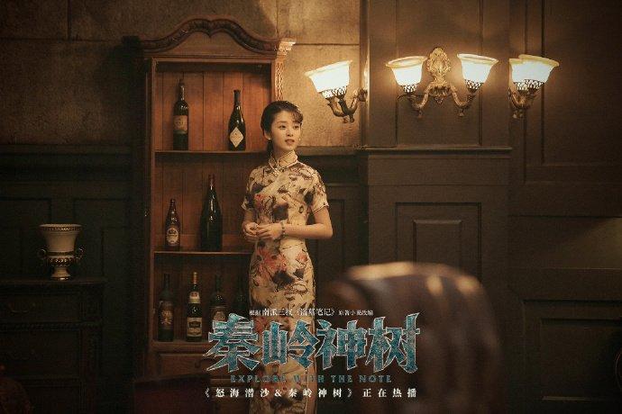 zhangtianyang hashtag on Twitter