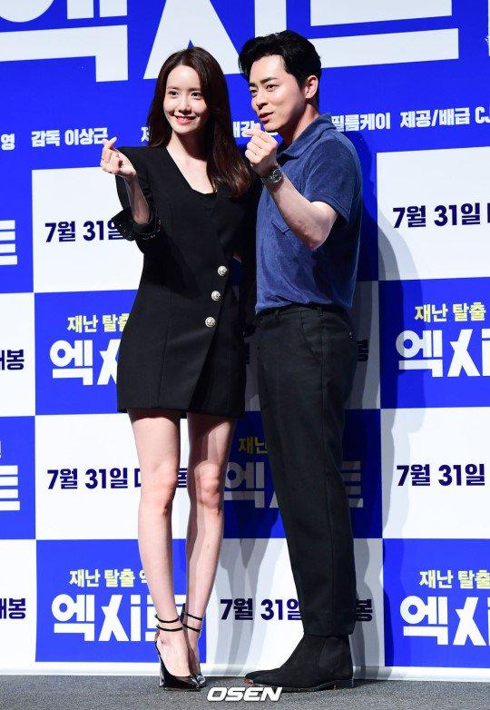 "[INFO] 190704 Yoona tham gia JTBC ""Knowing Bros""  D-nCRMQUwAAp6Dd?format=jpg&name=900x900"