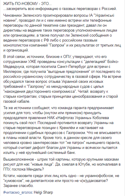 Новый замгенпрокурора Кизь назначен с согласия Банковой. До этого он руководил департаментом, сорвавшим операцию НАБУ в Госмиграции, - Седлецкая - Цензор.НЕТ 8740