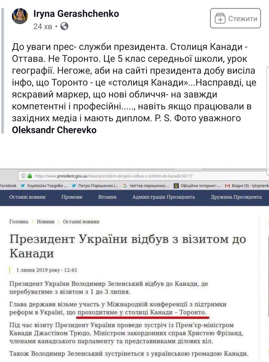 """""""Россия попытается вмешаться в парламентские выборы"""", - Климкин - Цензор.НЕТ 1078"""