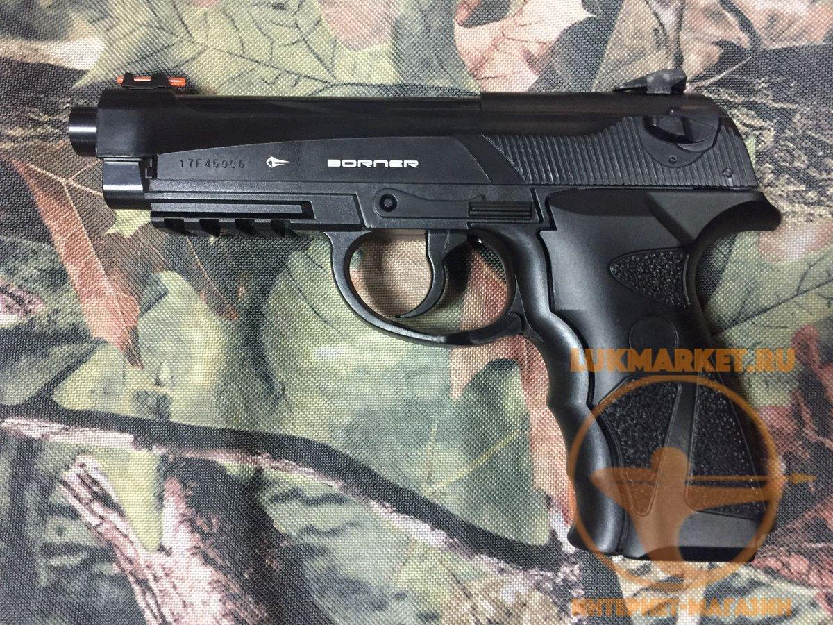 Мощный пневматический пистолет для самообороны