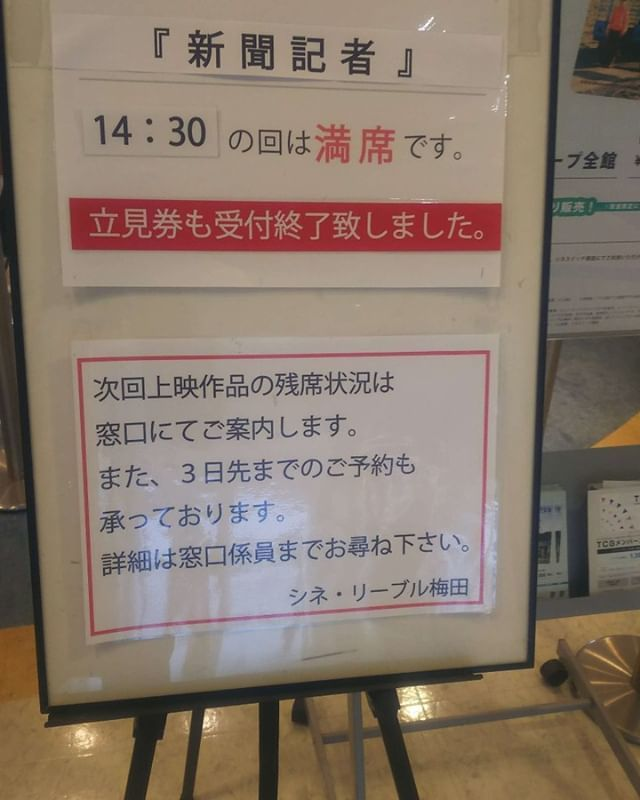 藤島士半先生のウェブログ