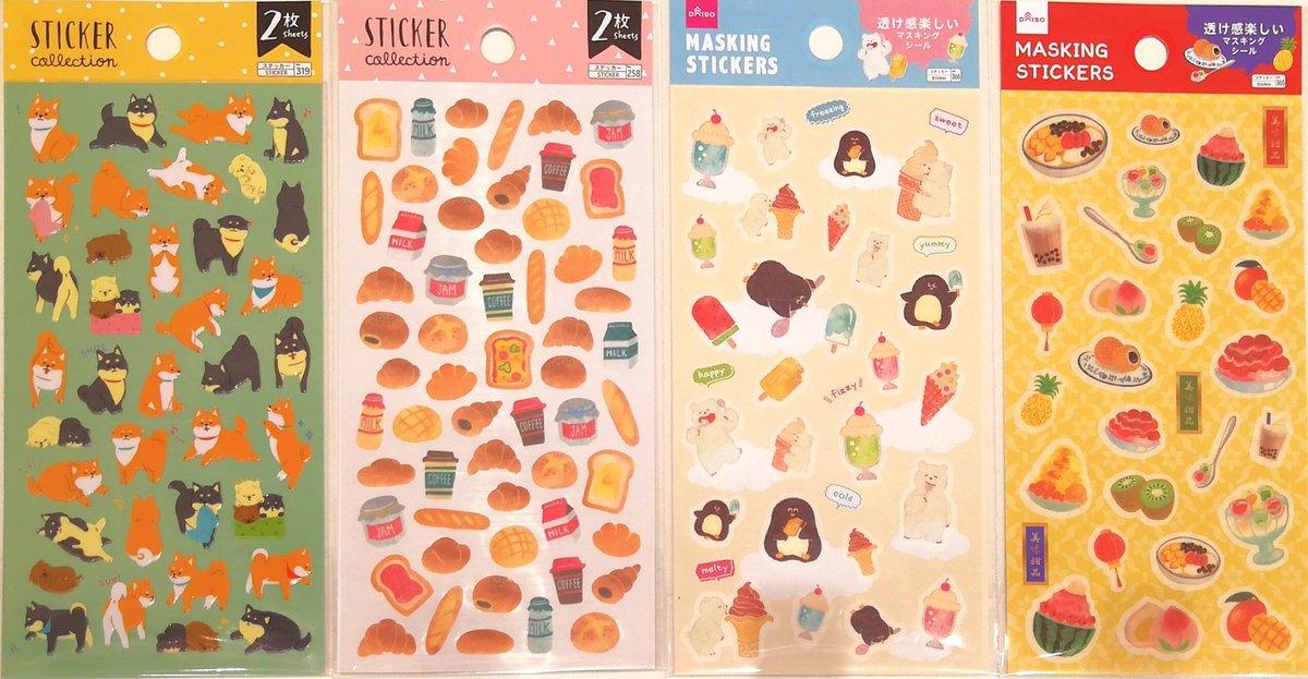 test ツイッターメディア - 今月は節約しようと思っていたが、ダイソーに入ったら...😂  マスキングテープは我慢できて偉いぞ!と角を曲がったらすごくかわいいシールが目の前に💦💦💦  わんこと食べ物に弱いんだよね...🐕🥞  Daiso's stickers are getting cuter by the day CANNOT RESIST AGAGAGAGAGA HALP  #ダイソー #DAISO https://t.co/u8o8nMDhtM