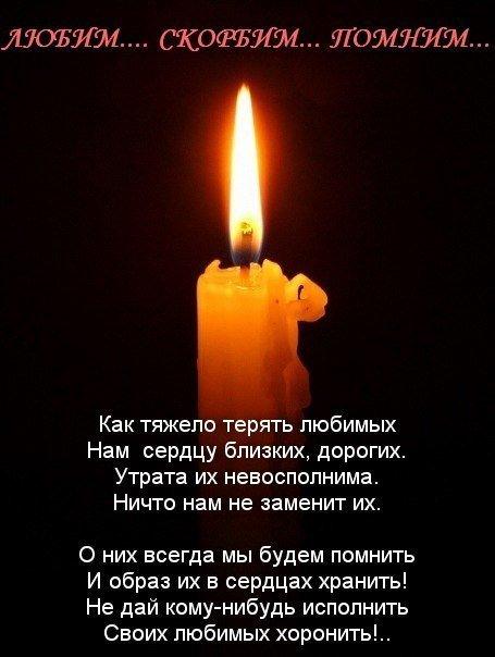 Картинки о потери близкого друга, открытку россии другую