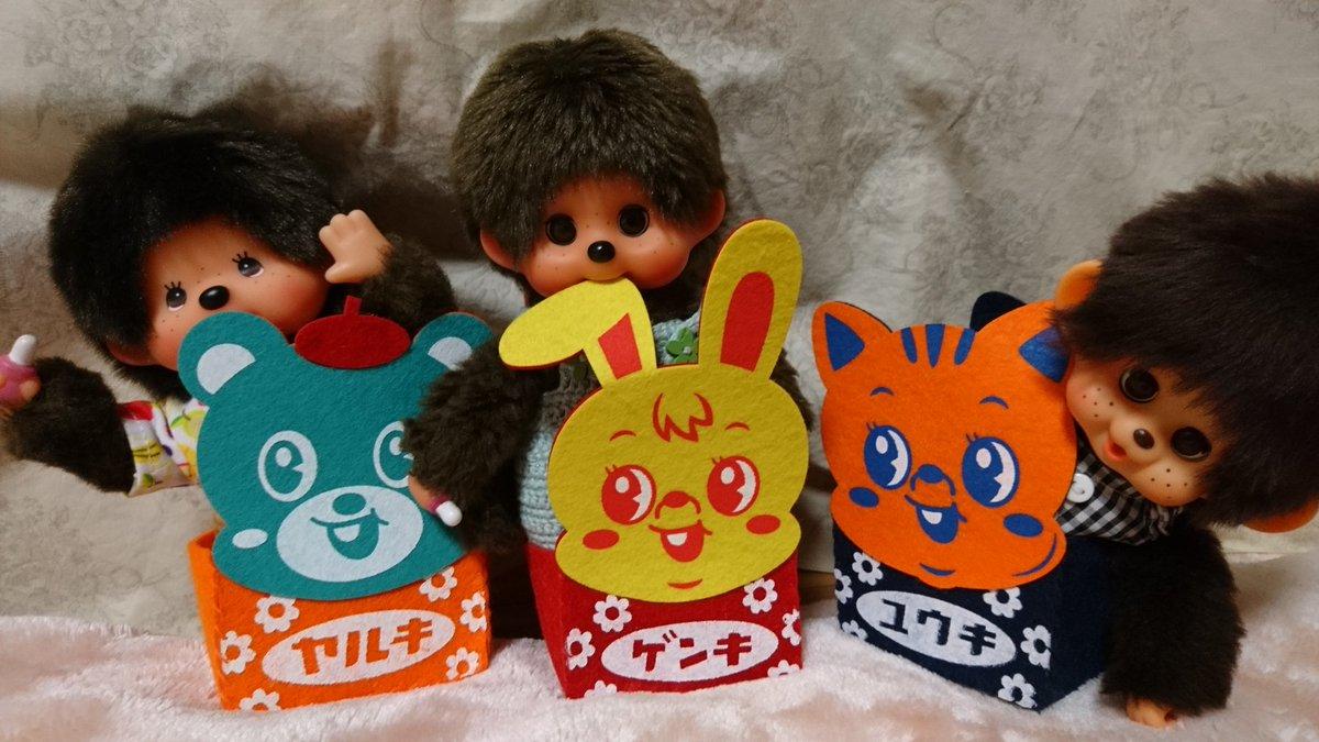 test ツイッターメディア - セリアに行くきっかけをもらったおかげでレトロングッズも購入  #モンチッチ #まごころの人形 #セリア #レトロン https://t.co/aAaKGYbKwZ