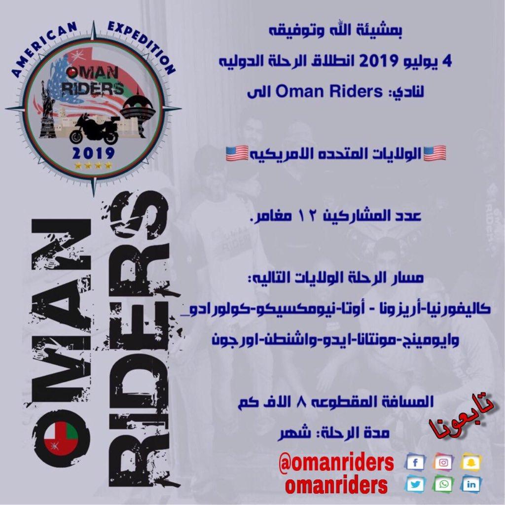 5260639af المذيع/ محمد المخيني (@Mmukhaini_TV86)   Twitter