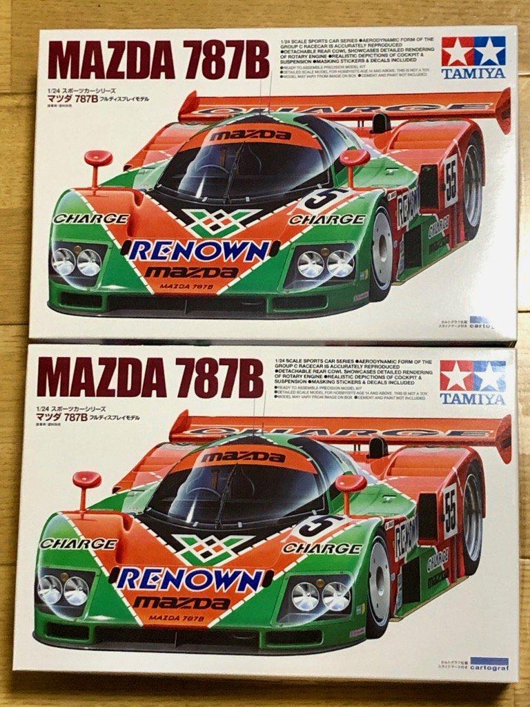 タミヤ 1/24 スポーツカーシリーズ No.352 マツダ 787B プラモデル 24352に関する画像6