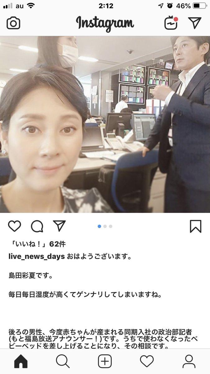 千田淳一 hashtag on Twitter