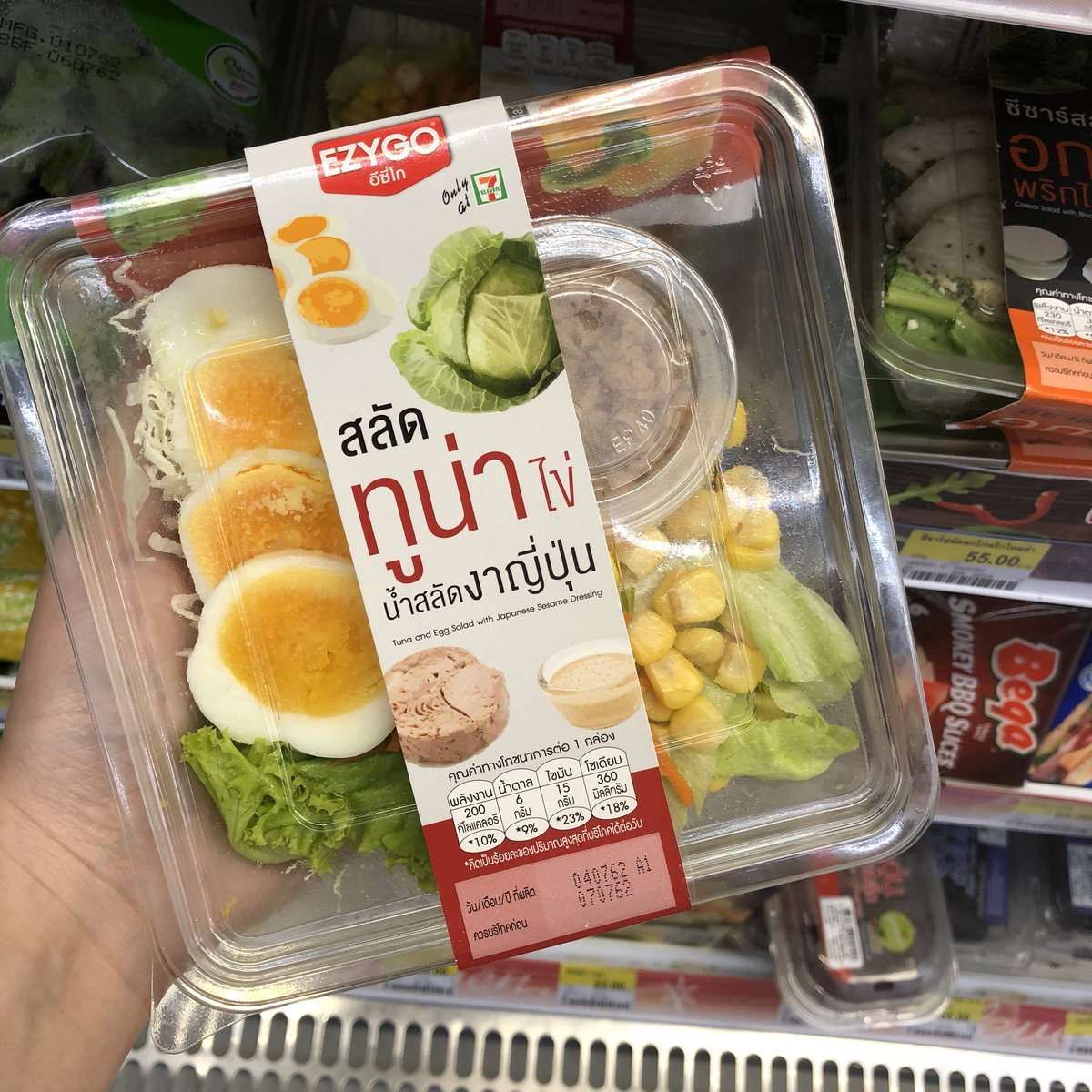 """ราตรี จะไม่ช้อปปิ้งแล้ว בטוויטר: """"ของใหม่ 7-11 วันนี้คือ... 🥗 สลัดทูน่าไข่น้ำสลัดงาญี่ปุ่น 🥗 ซีซาร์สลัดอกไก่พริกไทยดำ ราคา 55 บาท ชอบที่ใช้น้ำสลัดของคิวพี ดีค่ะ สดชื่น เฮลตี้ #รีวิวเซเว่น… https://t.co/YOBReA0659"""""""