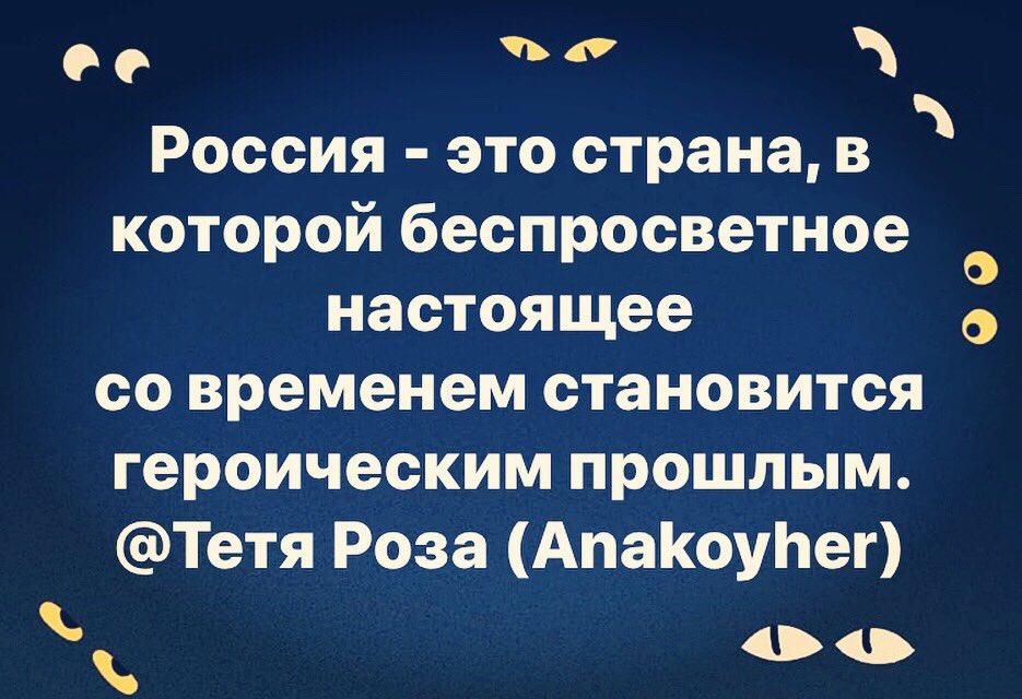 Мы подготовили петицию в ПАСЕ с требованием давить на Россию в вопросе освобождения украинских моряков, - Ирина Геращенко - Цензор.НЕТ 5211