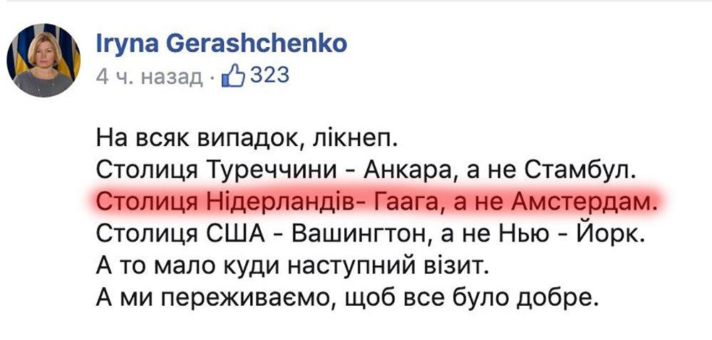 Зеленський звільнив з АМКУ Загребельську, яка боролася з гральною мафією - Цензор.НЕТ 6897