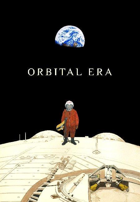 Anime de Akira y Orbital Era, lo nuevo de Katsuhiro Otomo 3