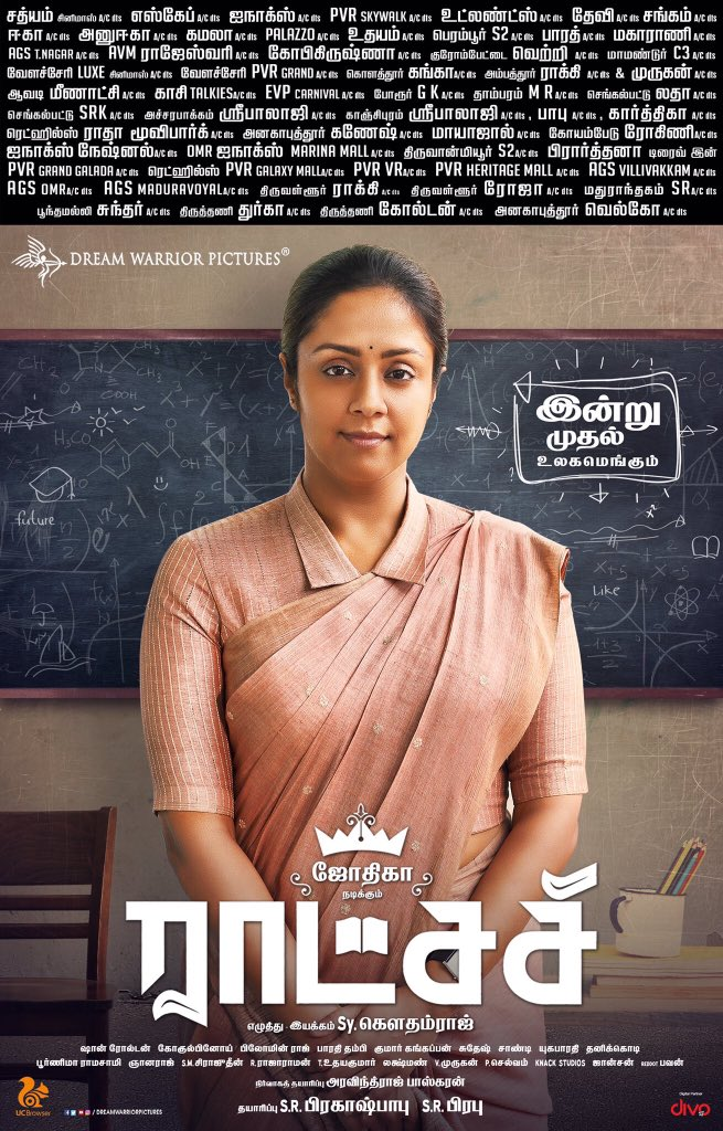 #Ratchasi releasing today! So proud of #Jyotika s movies, her decision to do certain film which will give the right impact. Do watch this film with kids. Happy for @DreamWarriorpic thank you #SyGowthamraj @RSeanRoldan @gokulbenoy