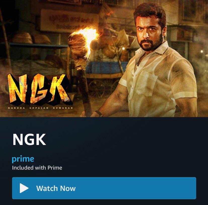 #NandhaGopalanKumaran    Now you can watch #NGK in @PrimeVideoIN   ▶️ https://amzn.to/NGK   @Suriya_offl @selvaraghavan @Sai_Pallavi92 @Rakulpreet @RelianceEnt
