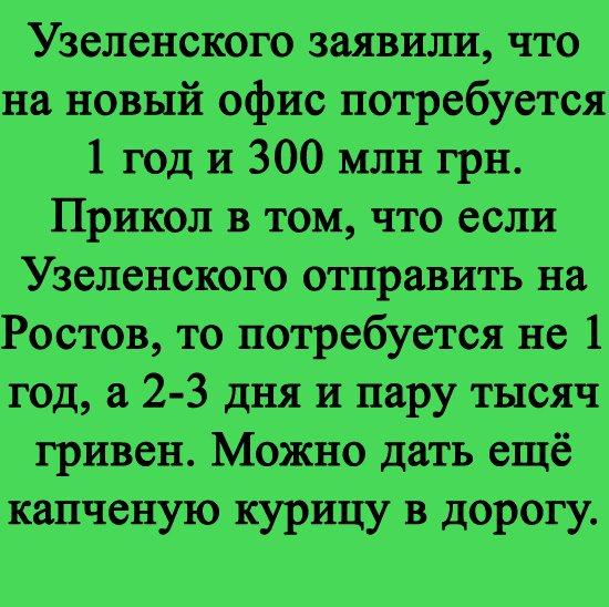 Не можна допустити можливість відключення Донбасу від водопостачання, - Зеленський - Цензор.НЕТ 7047