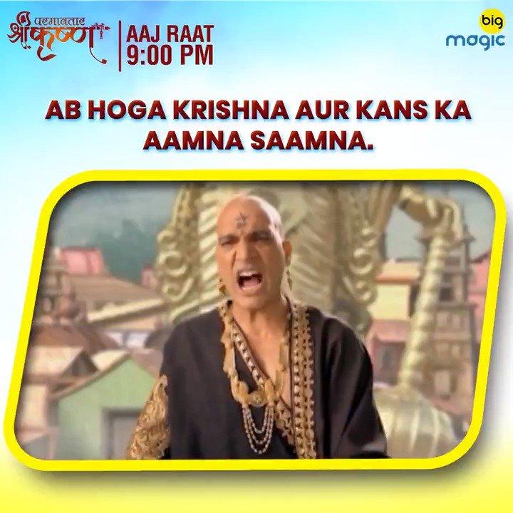 Kya Kans yaqeen kar paayega Devki ke aathve putra se milne ke satya? Dekhiye #ParamavatarShriKrishna ka maha episode, aaj raat 9 baje, sirf Big Magic par.  #Kanha #Krishna #Murali #Murari #Makhan #ShriKrishna #Kans