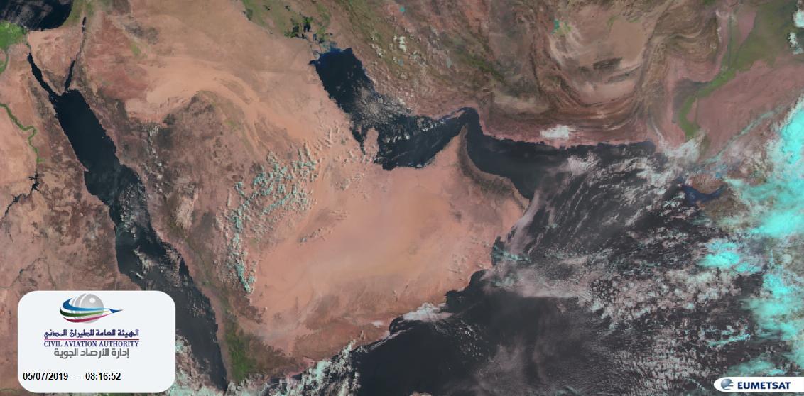 4950a3ed6 طقس حار والرياح شمالية غربية نشطة إلى قوية السرعة مما يؤدي إلى إثارة الغبار  وتدني مدى الرؤية خاصة في المناطق المكشوفة، كما نذكر بوجود تحذير بحري، يرجى  تجنب ...