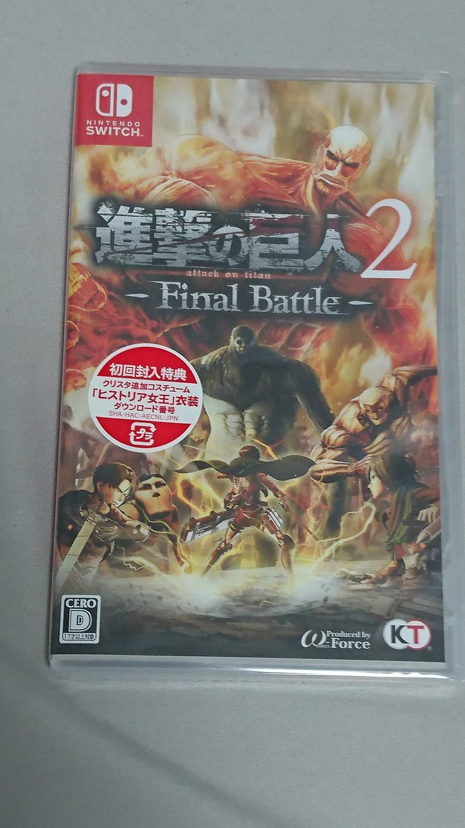 Final フリースキル 進撃の巨人2 battle 【PS4】進撃の巨人2 攻略