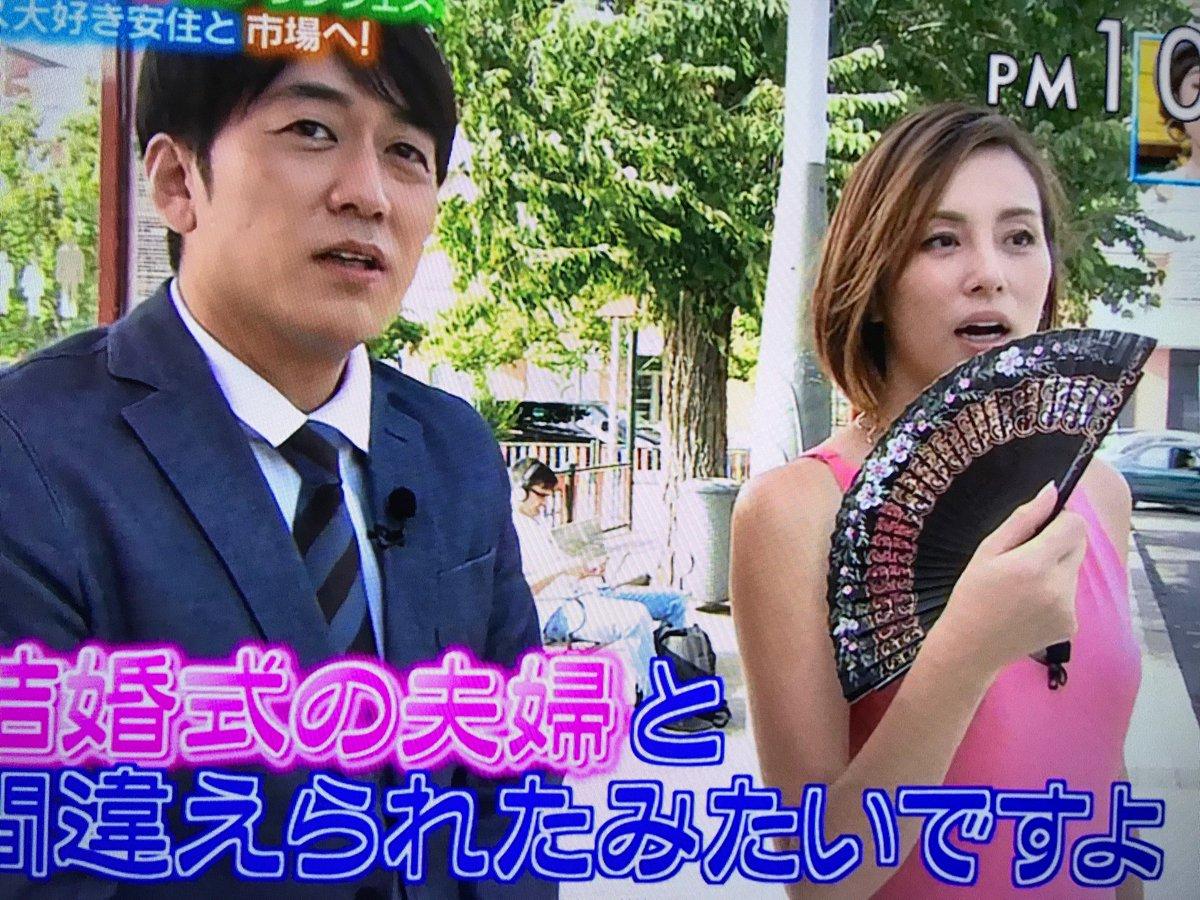 紳一郎 結婚 涼子 安住 米倉