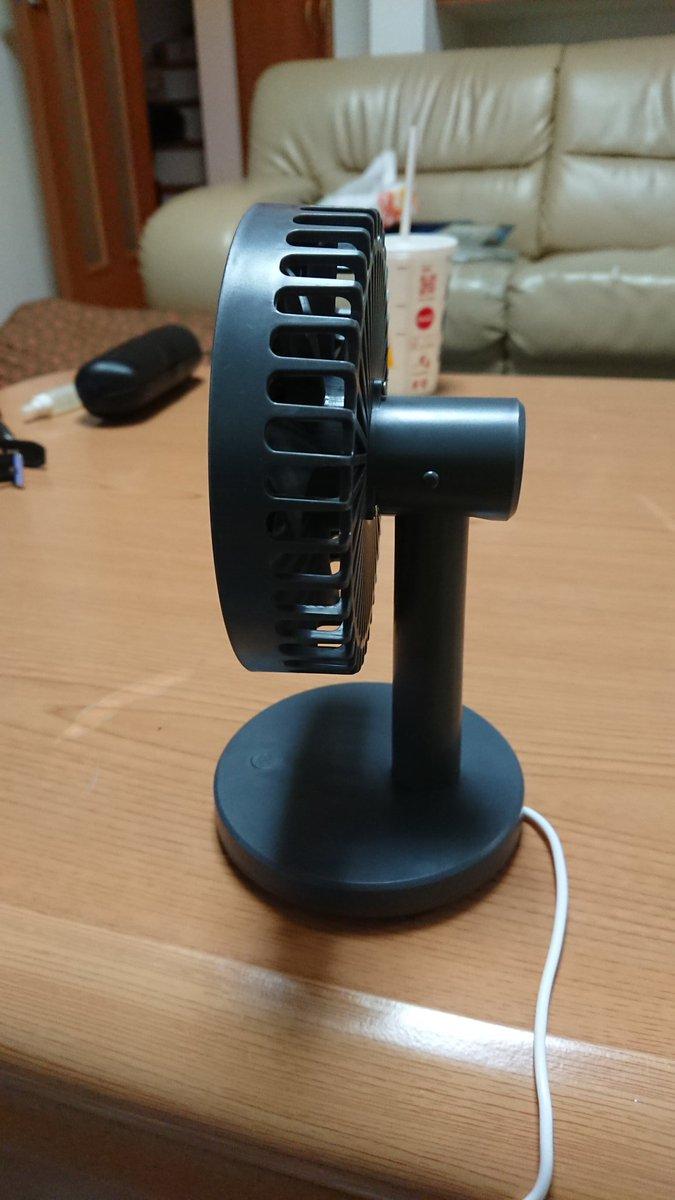 test ツイッターメディア - ダイソーのUSB扇風機を新たに購入。 卓上タイプで角度調整(1段階のみ)、風量3段階調整で風量も十分! #ダイソー https://t.co/VGiEikrUtD