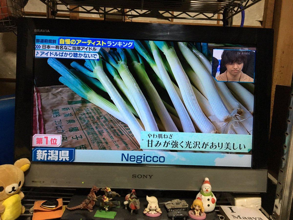 【Mステ】新潟県民が選ぶ自慢のアーティスト1位はもちろんあのアイドル!