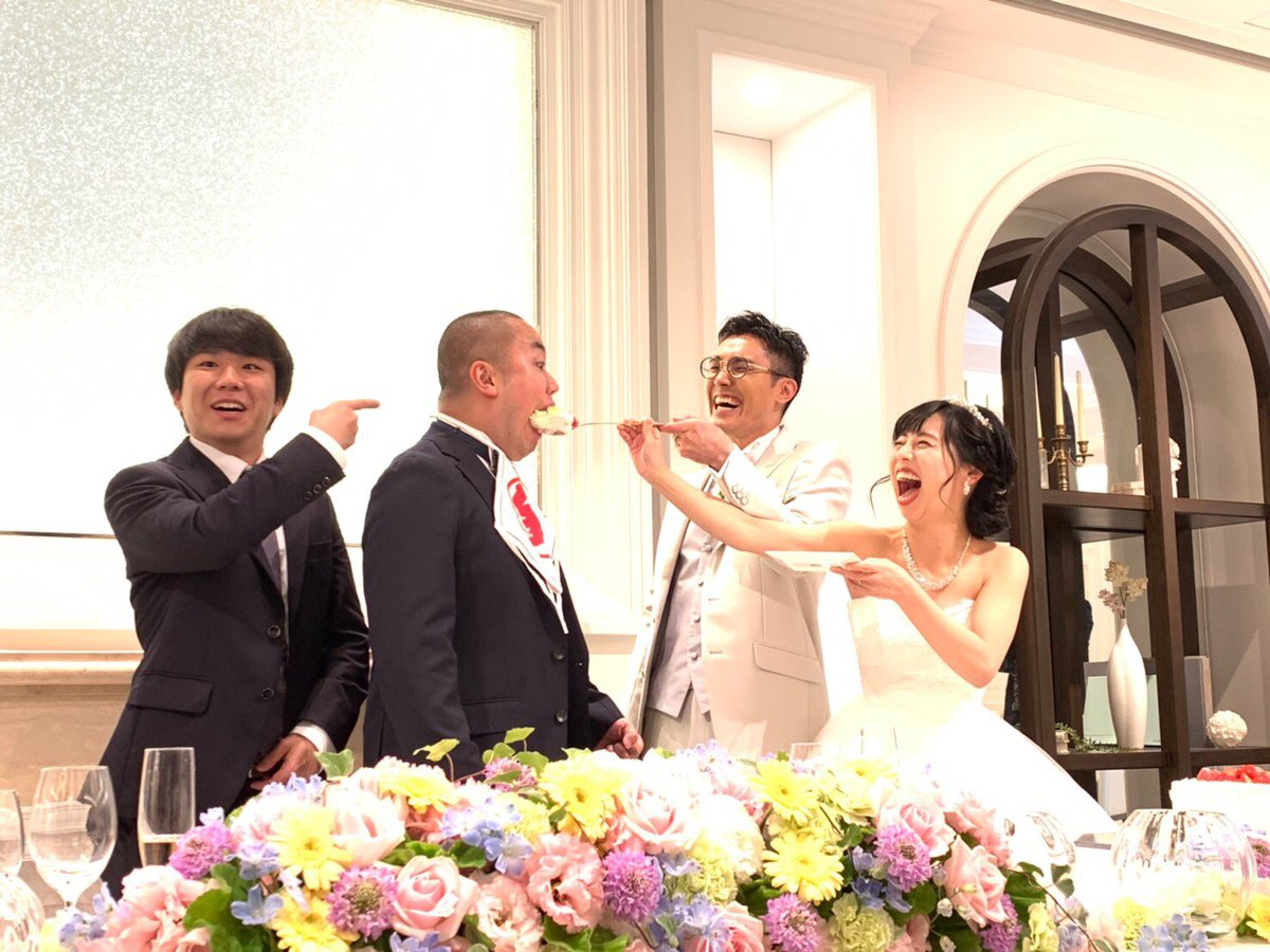 結婚 ハナコ 岡部